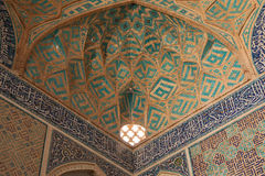 Corner ceiling design, yazd, iran Royalty Free Stock Photography