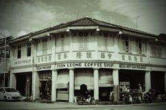 Corner Coffee Shop. (kedai kopi) in a heritage building in Georgetown, Penang, Malaysia stock image