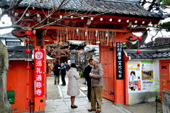A corner of Kyoto in New year. On the first day of new year, people spend most of their time at temple, shrine, pagoda to pray for a peaceful and successful Royalty Free Stock Images