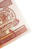 Corner of One Afghani banknote Royalty Free Stock Images