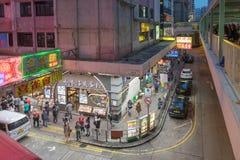 Corner Shop Evening. Kowloon, Hong Kong - April 22, 2017: Evening at Mong Kok Road in Kowloon, Hong Kong royalty free stock photo