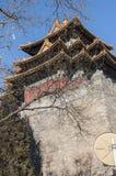 Corner Tower of Forbidden City Stock Photo