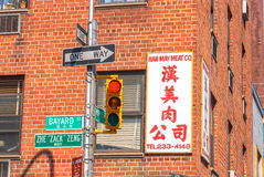 Corner with traffic lights in Chinatown, NYC Stock Images