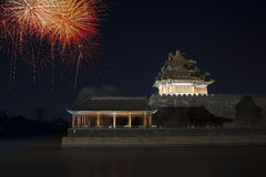 Corner turret of the Forbidden City at night. Beijing, China Royalty Free Stock Photography