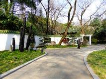 A corner of Zhongshan Park Stock Images