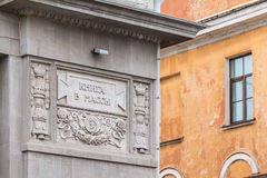 Corners of facades of two buildings. Corners of facades of the library's building and the apartment building, Kronstadt, Russia. The inscription on the Royalty Free Stock Images