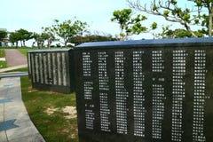 Cornerstone of Peace. The Cornerstone of Peace in Itoman, Okinawa, Japan. Commemorating the Battle of Okinawa and the role of Okinawa during World War II Stock Photos