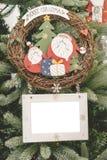 Cornice della palla dell'ornamento di Natale Fotografia Stock