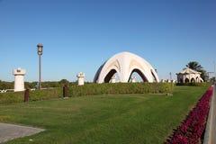 Corniche in Abu Dhabi Stockbilder