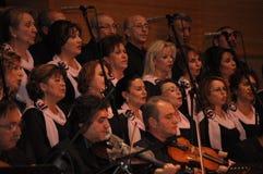 Coro turco moderno da música clássica Foto de Stock