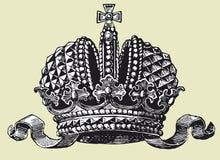 Coroa 10 ilustração do vetor