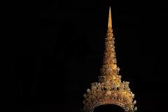 A coroa dourada Imagem de Stock Royalty Free
