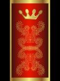 Coroa dourada real ilustração do vetor