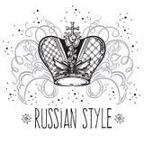 Coroa imperial de Rússia Símbolo nacional de um poder poderoso Ilustração do vetor do estilo do russo do vintage ilustração do vetor