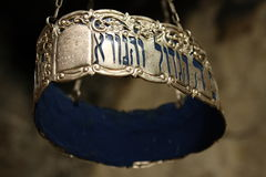 Corona religiosa judía de la biblia fotos de archivo
