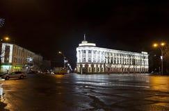 Corpo uno della città Vologda dell'amministrazione della città Fotografie Stock