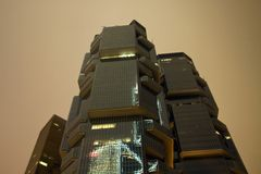Corporate Building. Modern Office Building In Hong Kong - Lippo Centre Stock Photography