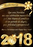 Corporate greeting card with Spanish text. Spanish greeting card. Text translation: May this Christmas be a wonderful celebration and the New Year the beginning Stock Photography
