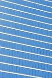 Corporate Headquarters. Dozens of windows line up in a pattern at a corporate headquarters office building Royalty Free Stock Photos