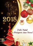 Corporate New Year 2018 greeting card designed for Portuguese speaking clients. Corporate Portuguese winter holiday season greeting card with business message Royalty Free Stock Photo