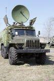 Corps de signal d'armée Image libre de droits