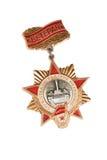Corps mécanique URSS de vétéran de signe 4ème D'isolement sur le blanc Éditorial illustratif images stock