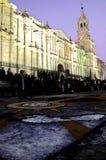 Corpus Christi- Arequipa, Perù Fotografia Stock Libera da Diritti