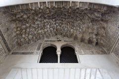 Corral del Carbon in Granada, great treasure of the Moorish peri. Od, Andalusia, Spain Royalty Free Stock Photos