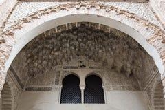 Corral Del Węgiel w Granada, wielki skarb Mauretański peri Zdjęcia Stock