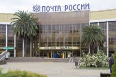 Correio de Rússia Fotografia de Stock Royalty Free