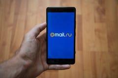 correio logotipo do ru na tela do smartphone Imagem de Stock