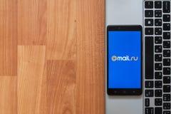 correio ru na tela do smartphone Foto de Stock