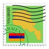 Correo to/from Armenia Fotografía de archivo