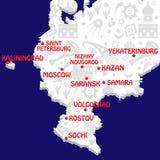 Correspondencia de Rusia La bola pintada en el indicador de Suráfrica aisló en el fondo blanco ilustración del vector