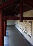 Corridoio Fotografia Stock Libera da Diritti