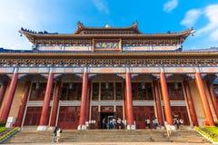 Corridoio commemorativo di Sun Yat-sen, Canton Immagine Stock