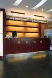 Corridoio del ristorante Fotografia Stock