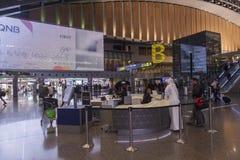 Corridoio della conduttura dell'aeroporto di Doha Fotografie Stock