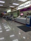 Corridoio della conduttura dell'aeroporto di Taipei Immagini Stock
