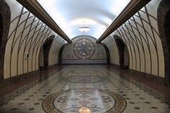 Corridoio della stazione di metro fotografia stock libera da diritti