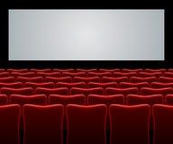 Corridoio di film Immagini Stock