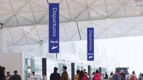Corridoio di partenza in aeroporto archivi video