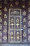 Corridoio per la conservazione dello scripture fotografie stock libere da diritti