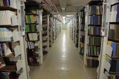Corridor in book depository Royalty Free Stock Photos
