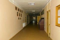 Corridor of Zhytomyr Higher Educational Institution in Ukraine. Stock Photos