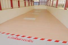 The corridors Royalty Free Stock Photo