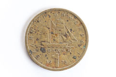 Corroded Greek onr drachma coin Stock Photo