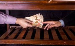 Corruption  Royalty Free Stock Image