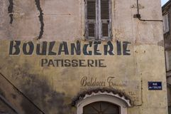 Corte, Citadel, bakery, boulangerie, Corsica, Corse, Cap Corse, Upper Corse, France, Europe. Corsica, 31/08/2017: the ancient sign of a bakery and pastry shop in Royalty Free Stock Photo