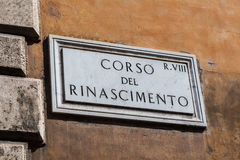 `Corso del Rinascimento` restored marble roman inscription, Rome, Italy. Alley; ancient; archeology; architecture; brick; dark; element; excavation; geometric Stock Images